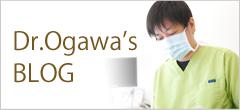 Dr.Ogawa BLOG